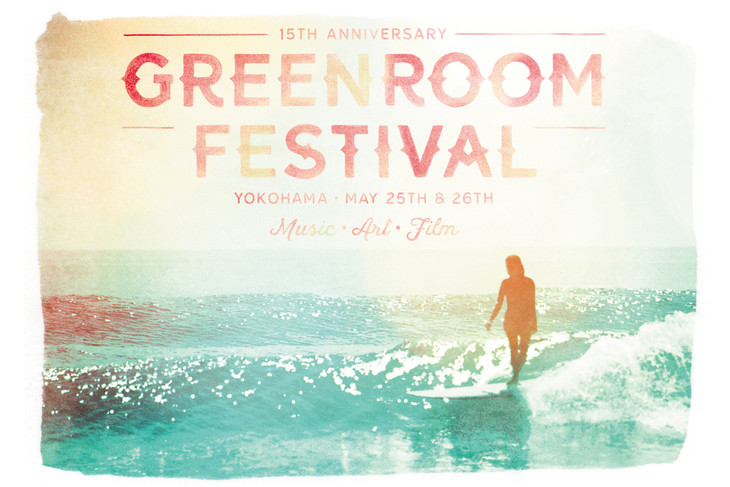 「GREENROOM FESTIVAL'19 15th Anniversary」キービジュアル
