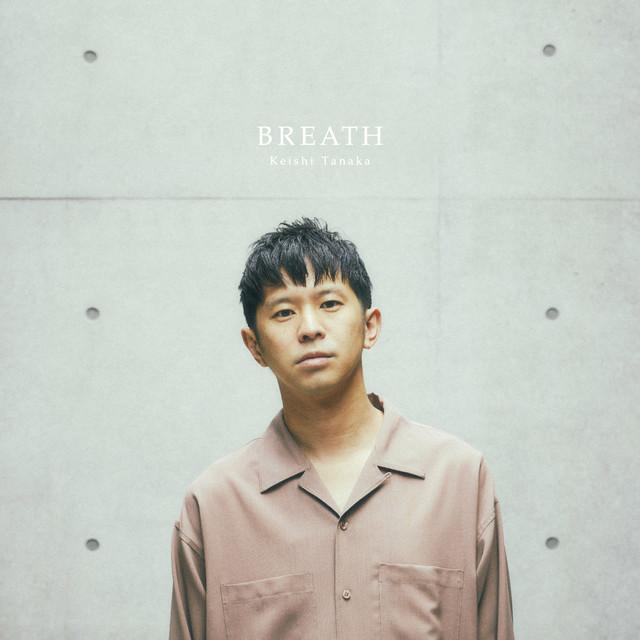 Keishi Tanaka「BREATH」アナログジャケット