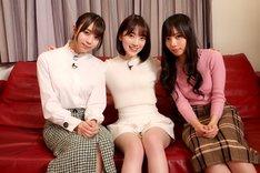 左から小林由依(欅坂46)、堀未央奈(乃木坂46)、齊藤京子(日向坂46)。 (c)NHK