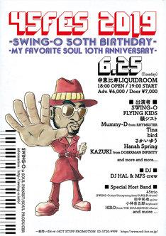 「#45fes2019 -SWING-O 50th Birthday- -My Favorite Soul 10th Anniversary-」フライヤー(表)