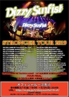 "「Dizzy Sunfist ""STRONGER"" Tour 2019」告知ビジュアル"