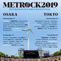 「METROPOLITAN ROCK FESTIVAL 2019」フライヤー