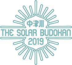 「中津川 THE SOLAR BUDOKAN 2019」ロゴ