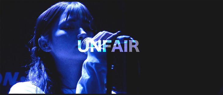 BRATS「アンフェア」ミュージックビデオのワンシーン。