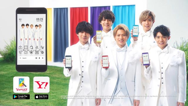 「Yahoo!きせかえ」新CM「DRESS UP!編」のワンシーン。