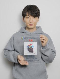 """「第11回CDショップ大賞2019」で大賞""""赤""""を受賞した星野源。"""