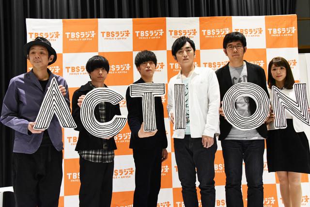 TBSラジオ「ACTION」パーソナリティ。左から宮藤官九郎、尾崎世界観(クリープハイプ)、DJ 松永(Creepy Nuts)、羽田圭介、武田砂鉄、幸坂理加アナウンサー。