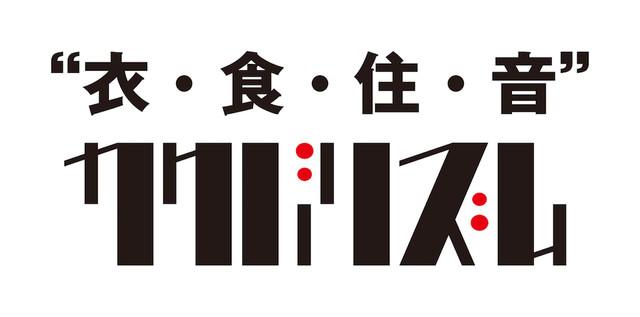 カクバリズムのロゴ。