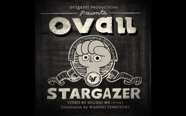 Ovall「Stargazer」ミュージックビデオのワンシーン。