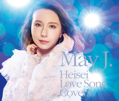 May J.「平成ラブソングカバーズ supported by DAM」CD+DVD盤ジャケット