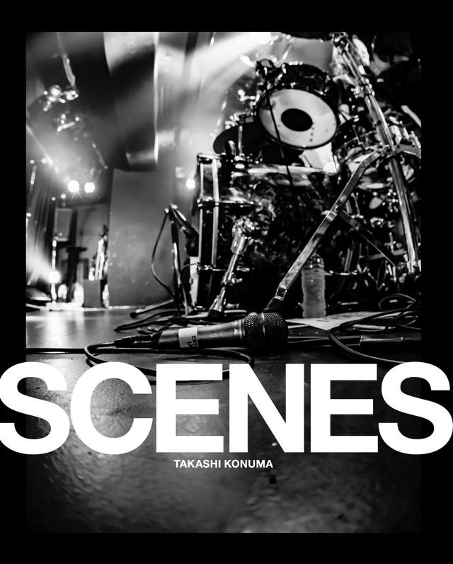 写真集「SCENES」の表紙。(写真提供:TAKASHI KONUMA)