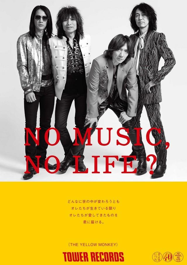 THE YELLOW MONKEY「NO MUSIC, NO LIFE.」ポスター