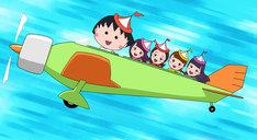 アニメ「ちびまる子ちゃん」新オープニング映像のワンシーン。(c)さくらプロダクション/日本アニメーション