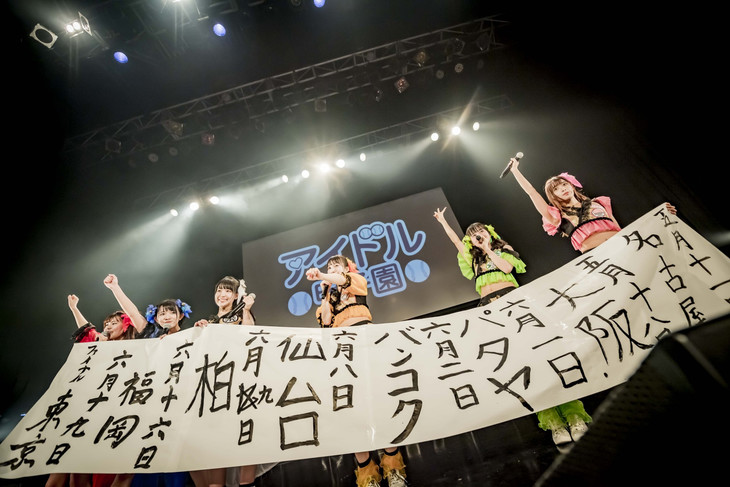 「アイドル甲子園 SPRING FESTIVAL 2019」でのFES☆TIVE。(写真提供:徳間ジャパンコミュニケーションズ)