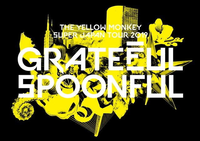 「THE YELLOW MONKEY SUPER JAPAN TOUR 2019 -GRATEFUL SPOONFUL-」ロゴ