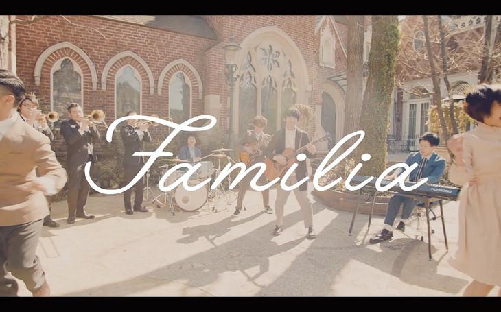 sumika「Familia」ミュージックビデオのワンシーン。