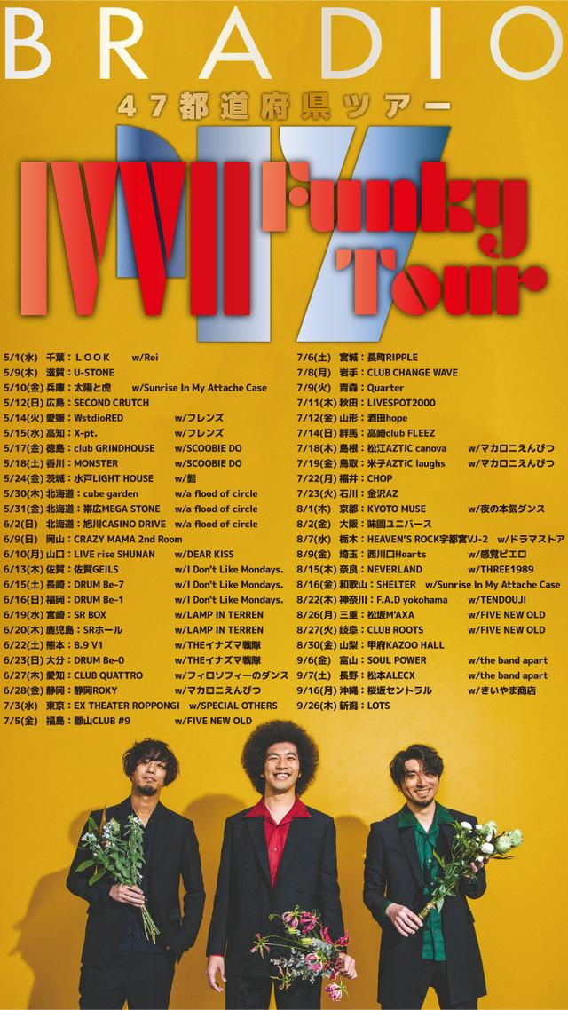 "BRADIO「47都道府県ツアー""IVVII Funky Tour""」告知画像"