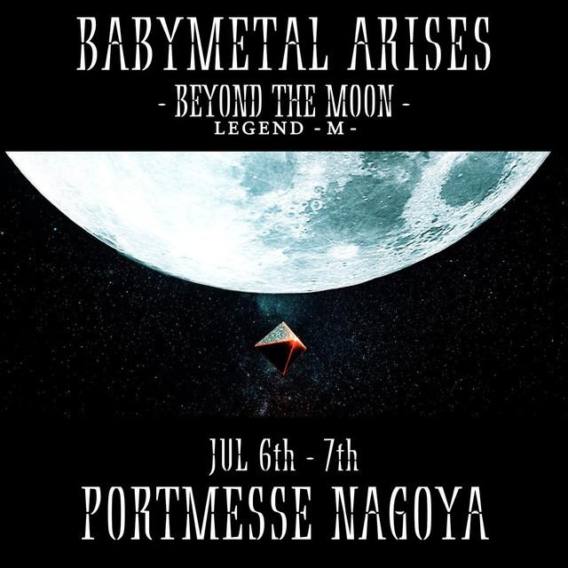 BABYMETAL「BABYMETAL ARISES - BEYOND THE MOON - LEGEND - M -」告知ビジュアル