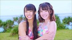 虹のコンキスタドール「愛をこころにサマーと数えよ」MVのワンシーン。