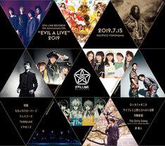 "「EVIL LINE RECORDS 5th Anniversary FES.""EVIL A LIVE"" 2019」出演者"