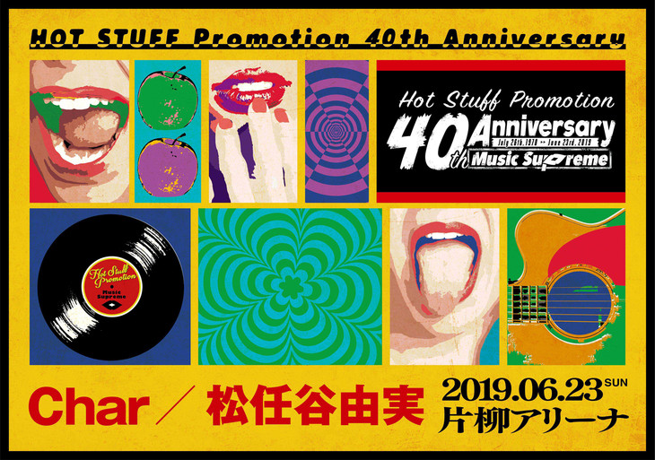 「Hot Stuff Promotion 40th Anniversary Music Supreme」告知画像
