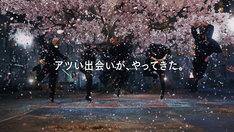 NTTドコモのテレビCM「ダンスな出会い」編のワンシーン。