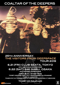"""COALTAR OF THE DEEPERS「25TH ANNIVERSARY """"THE VISITORS FROM DEEPSPACE"""" TOUR 2019」フライヤー"""