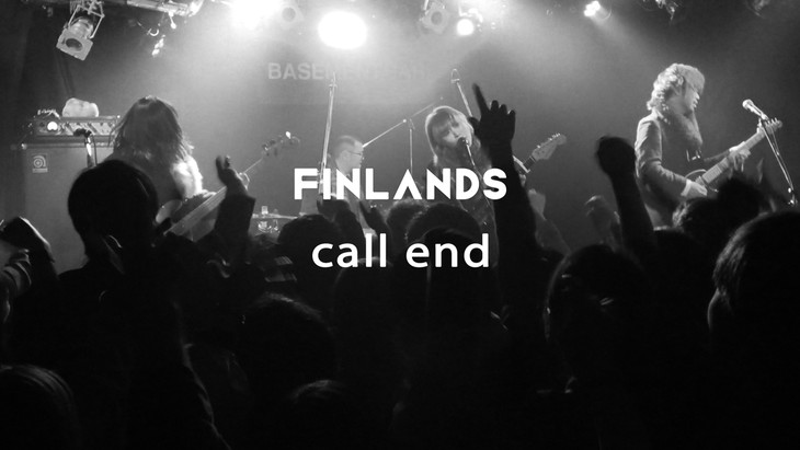 FINLANDS「call end」ミュージックビデオのワンシーン。