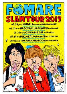 FOMARE「SLAM TOUR 2019」告知ビジュアル
