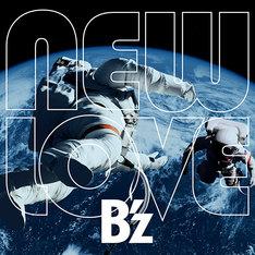 B'z「NEW LOVE」ジャケット