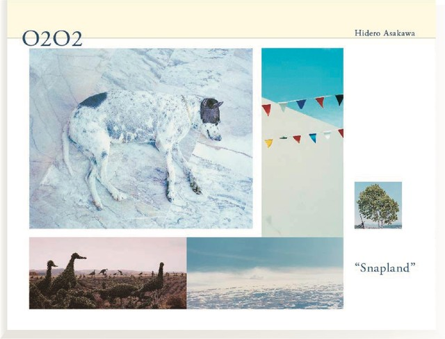 写真集「O2O2 Snapland」表紙(写真提供:浅川英郎)