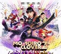 ももいろクローバーZ「MOMOIRO CLOVER Z」初回限定盤Aジャケット