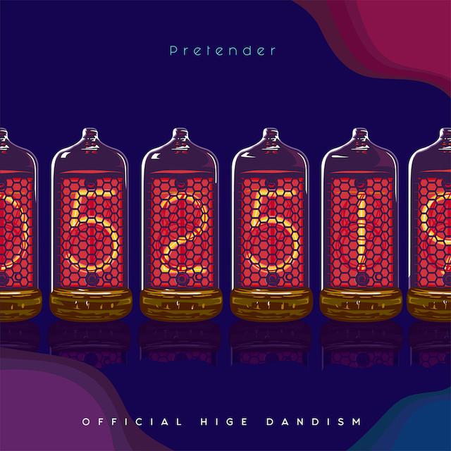 Official髭男dism「Pretender」初回限定盤ジャケット