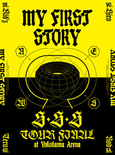 MY FIRST STORY「S・S・S TOUR FINAL at Yokohama Arena」ジャケット