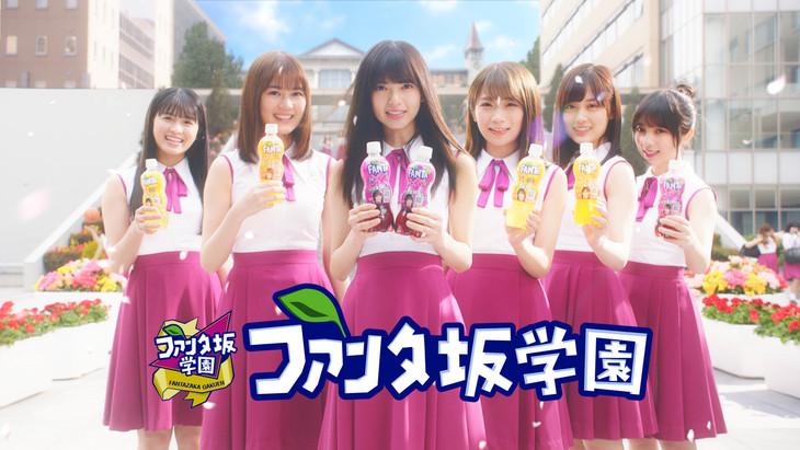 「ファンタ坂学園 変顔ボトル篇」のワンシーン。