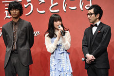 左から清原翔、優希美青、矢柴俊博。