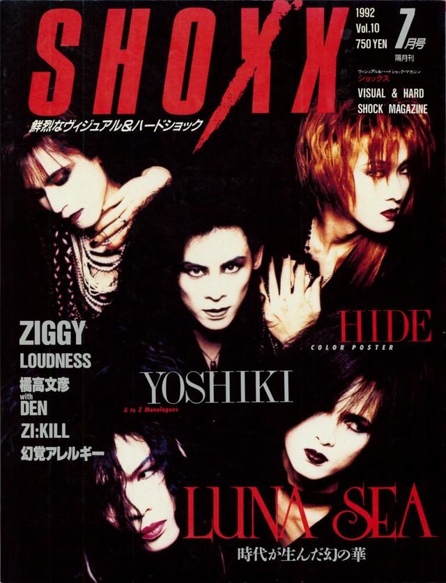 「SHOXX」92年7月号の表紙 (音楽専科社)