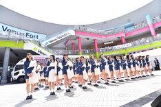 ラストアイドル「大人サバイバー」発売記念イベントの様子。