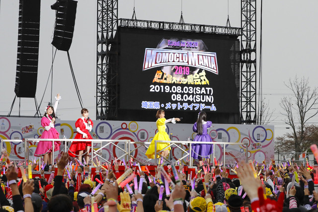 「MomocloMania2019 -ROAD TO 2020- 史上最大のプレ開会式」開催決定を喜ぶももいろクローバーZとモノノフ。(Photo by HAJIME KAMIIISAKA+Z)