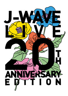 「J-WAVE LIVE 20th ANNIVERSARY EDITION」ロゴ