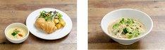 「ユースケのつけパンプレート」と「タクヤのささみとブロッコリーの豆乳うどん」。