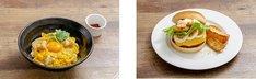 「ユーキのトロトロ親子丼」と「リョウガのハイカロリーハンバーガー」。