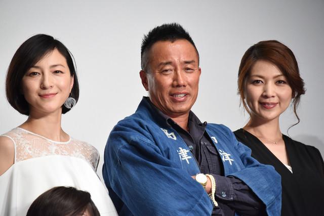 左から広末涼子、長渕剛、飯島直子。