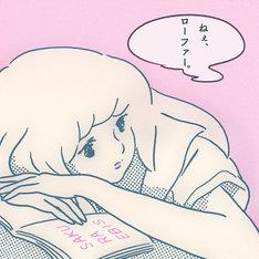 桜エビ~ず「ねぇ、ローファー。」配信ジャケット