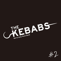 THE KEBABS「THE KEBABS #2」ジャケット