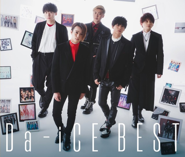 Da-iCE「Da-iCE BEST」初回限定盤Bジャケット