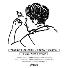 「何が飛び出す!?TENDRE&Friendsスペシャルパーティー!」告知ビジュアル