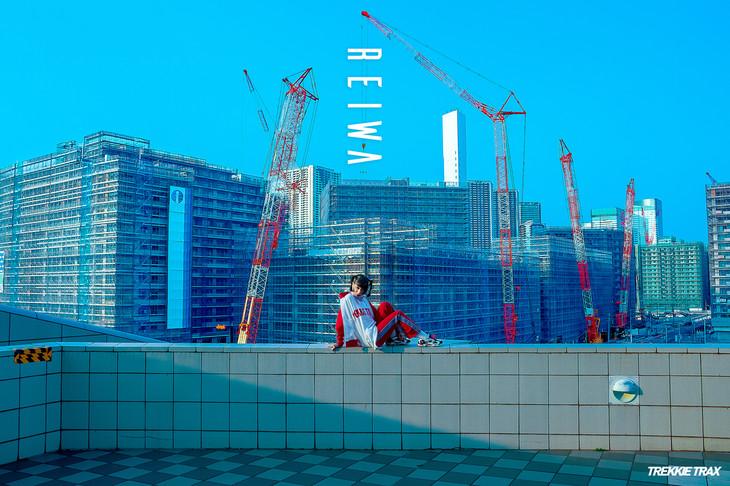 TREKKIE TRAX CREW&なかむらみなみ「Reiwa(令和)」ビジュアル