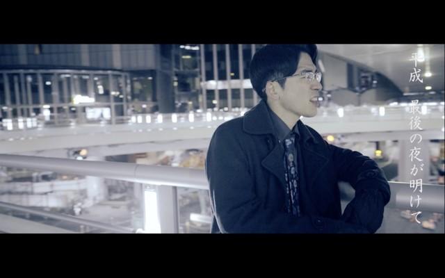 DOTAMA「平成」ミュージックビデオのワンシーン。