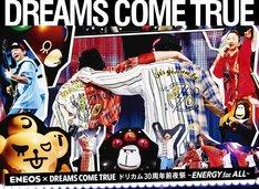 DREAMS COME TRUE「ENEOS×DREAMS COME TRUE ドリカム30周年前夜祭 ~ENERGY for ALL~」ジャケット